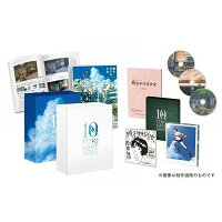 時をかける少女 10th Anniversary BOX(期間限定生産版)