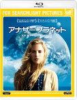 アナザー プラネット【Blu-ray】 [ ブリット・マーリング ]