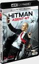 ヒットマン:エージェント47<4K ULTRA HD + 2...