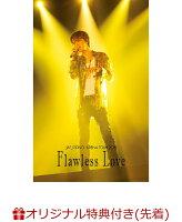【楽天ブックス限定先着特典】JAEJOONG ARENA TOUR 2019〜Flawless Love〜 (コンパクトミラー付き)