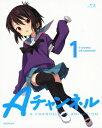 【送料無料】【2011ブルーレイキャンペーン対象商品】Aチャンネル 1【Blu-ray】【初回生産限定】