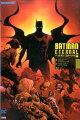バットマン:エターナル(下)
