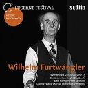 【輸入盤】『ルツェルンの第九』〜交響曲第9番『合唱』 フルト