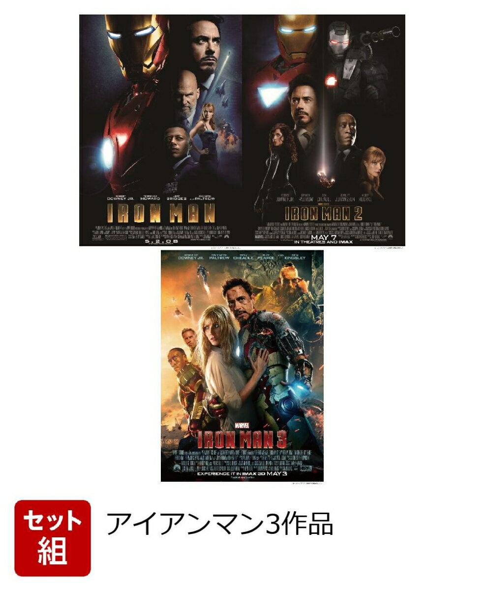 【セット組】アイアンマン3作品 MCU ART COLLECTION(数量限定)【Blu-ray】