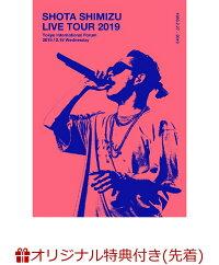 【楽天ブックス限定先着特典】清水翔太 LIVE TOUR 2019(クリアポーチ)