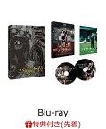 【先着特典】パラサイト 半地下の家族【Blu-ray】(オリジナルA4クリアファイル&オリジナルポストカード2種&DVD告知B2ポスター) [ ソン・ガンホ ]