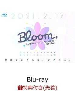 【先着特典】hololive IDOL PROJECT 1st Live.『Bloom,』【Blu-ray】(オリジナルカード+応援店特典:特製A3クリアポスター)