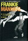 FRANKIE MANNING リンディーホップに愛された伝説のダンサー [ フランキー・マニング ]