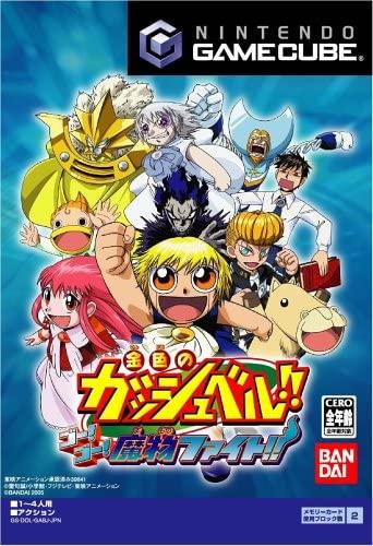 テレビゲーム, その他 !! !! !!