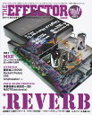 【送料無料】THE EFFECTOR book(vol.14)