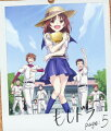 もしドラ page:5【Blu-ray】