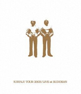 KIRINJI TOUR 2003 / LIVE at BUDOKAN〜KIRINJI 20th Anniv. Special Package〜【Blu-ray】画像