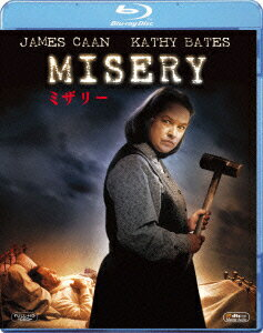 【楽天ブックスならいつでも送料無料】【BD2枚3000円2倍】ミザリー 【Blu-ray】 [ キャシー・ベ...