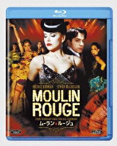 ムーラン・ルージュ 【Blu-ray】 [ ニコール・キッドマン ]