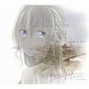 【楽天ブックス限定先着特典】サヨナラナミダ/ほしのかけら (期間生産限定盤 CD+DVD)(ポストカード)