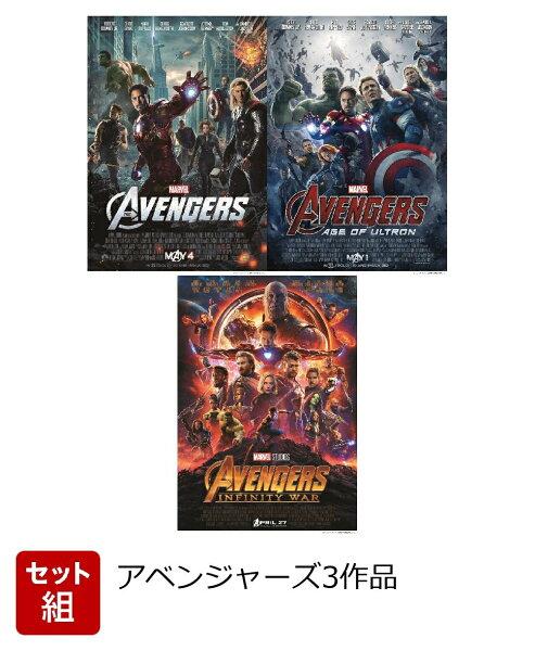 セット組 アベンジャーズ3作品MCUARTCOLLECTION(数量 ) Blu-ray  ロバート・ダウニー・Jr.