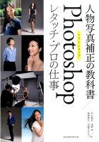 9784844366423 - デザイン関連の書籍・雑誌も読み放題「AmazonのKindle Unlimited」