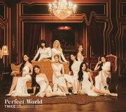 【抽選特典】Perfect World (初回限定盤A CD+DVD)(告知ポスター4種1セット)