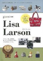 【バーゲン本】Lisa Larson 北欧の人気陶芸家、リサ・ラーソンのすべてがわかる!