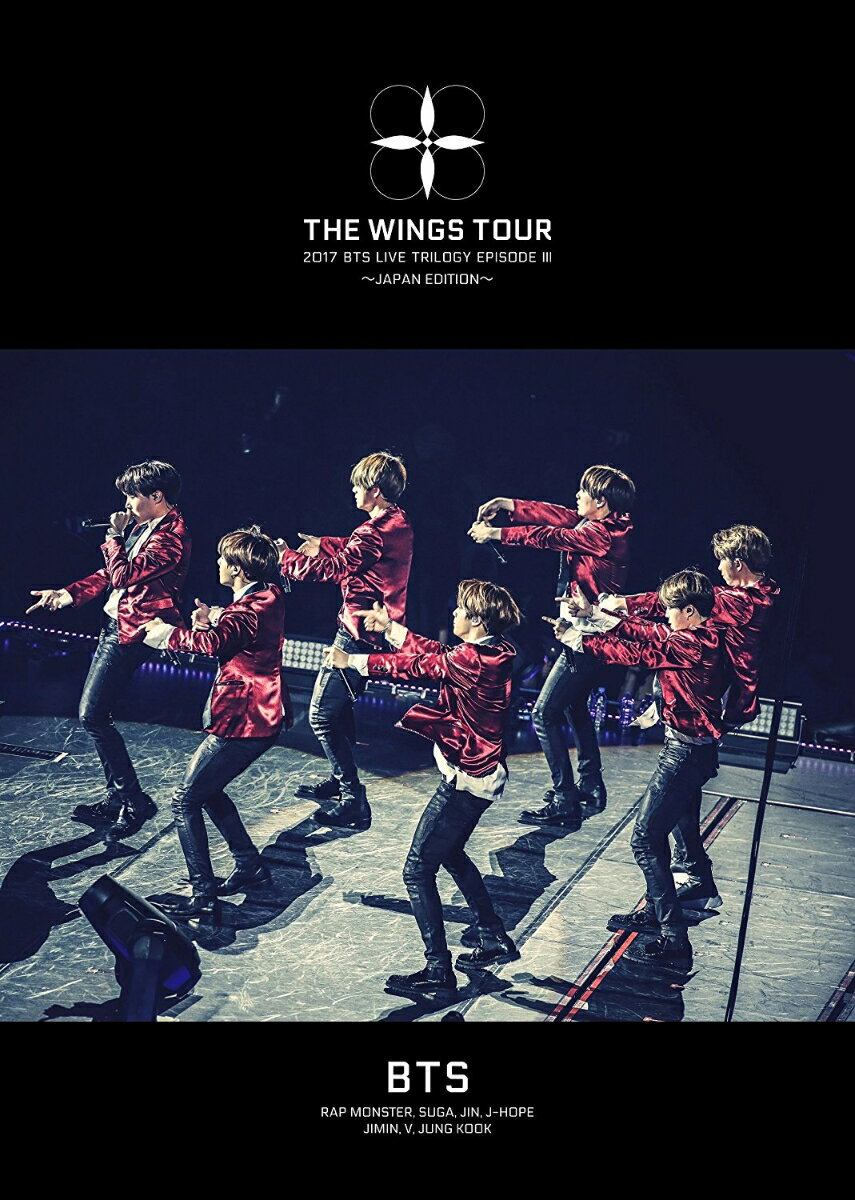 2017 BTS LIVE TRILOGY EPISODE III THE WINGS TOUR 〜JAPAN EDITION〜(初回限定盤)画像