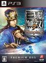 【楽天ブックスならいつでも送料無料】真・三國無双7 Empires プレミアムBOX PS3版