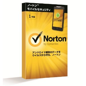 Norton Mobile Security 1年版