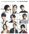 Precious Girl / Are You There? (通常盤) [ Hey! Say! JUMP ]