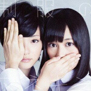 【送料無料】制服のマネキン(初回仕様限定盤 Type-A CD+DVD) [ 乃木坂46 ]