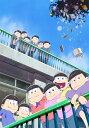 えいがのおそ松さんBlu-ray Disc通常盤【Blu-ray】 [ 櫻井孝宏 ]