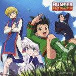 TVアニメ『HUNTER×HUNTER』オープニングテーマ::departure!(CD+DVD)画像