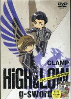HiGH&LOW g-sword特装版