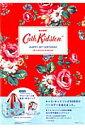 【送料無料】Cath Kidston HAPPY 20TH BIRTHDAY 2013 Au