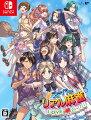 スーパーリアル麻雀 LOVE2〜7! 特装版【楽天ブックス限定特典】 オリジナルコースターセットの画像