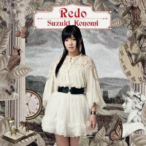 TVアニメ「 Re:ゼロから始める異世界生活 」オープニングテーマ「 Redo 」 (初回限定盤 CD+DVD)画像