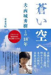 11/13『グッドモーニング』で紹介!