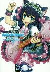 SHOW BY ROCK!! memorial artbook(vol.1) [ サンリオ ]