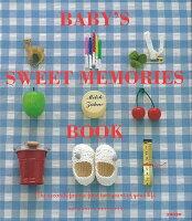 【バーゲン本】BABY'S SWEET MEMORIES BOOK