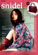 snidel 2017 Autumn/Winter Collecition Li (e-MOOK)