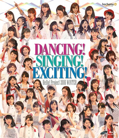 Hello! Project 2016 WINTER〜DANCING ! SINGING ! EXCITING !〜【Blu-ray】画像