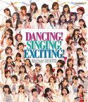 Hello! Project 2016 WINTER〜DANCING ! SINGING ! EXCITING !〜【Blu-ray】 [ Hello! Project ]