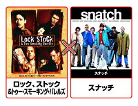 ロック、ストック&トゥー・スモーキング・バレルズ/スナッチ【Blu-ray】