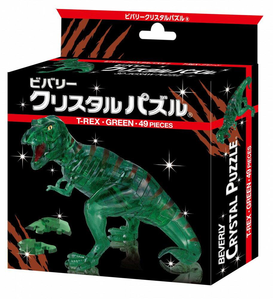 50227 クリスタル パズル T-REX・グリーン