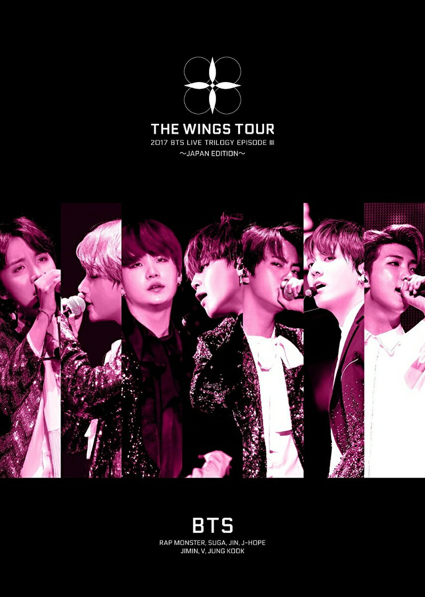 2017 BTS LIVE TRILOGY EPISODE III THE WINGS TOUR 〜JAPAN EDITION〜(初回限定盤)【Blu-ray】画像