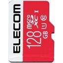 エレコム microSDXCカード/UHS-I/U1/Cla
