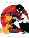 中村佑介カレンダー(2019) ([カレンダー]) [ 中村佑介 ]