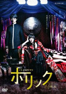 CLAMPドラマ ホリック xxxHOLiC DVD BOX画像