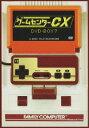 ゲームセンターCX DVD-BOX7 [ 有野晋哉 ]