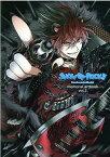 SHOW BY ROCK!! memorial artbook(vol.2) [ サンリオ ]