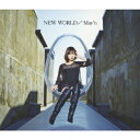 【送料無料】NEW WORLD(DVD付限定盤 CD+DVD) [ May'n ]