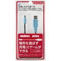 【New3DS / LL 対応】 CYBER ・ USB充電 ストレートケーブル (New 2DS LL 用) 3m ブラック×ブルーの画像